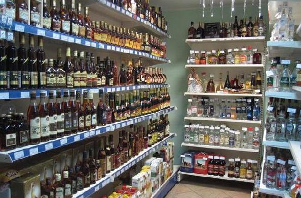Режим продажи алкоголя в москве